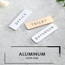 ドアプレート2個セット【TOILET + BATHROOM】【TOILET + STAFF ONLY】【TOILET + OFFICE】ドアプレート アルミドアプ…