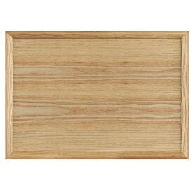 お盆 トレー 木のトレー ウッドトレー 木製 おしゃれ 北欧 HANSMARE Wood Tray A type[Lサイズ]40cm カフェ ランチョンマット ランチトレー お膳 新生活 プレゼント ギフト 宅急便