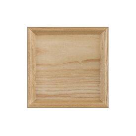 お盆 トレー 木のトレー ウッドトレー 木製 おしゃれ 北欧 HANSMARE Wood Tray A type[Sサイズ]14cm カフェ ランチョンマットランチトレー お膳 新生活 プレゼント ギフト 宅急便