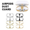 [Apple AirPods1 / AirPods2対応] motomo Airpods Dust Guard エアーポッズダストガード 金属粉侵入防止シール 防塵 …