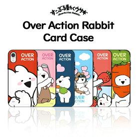 すこぶる動くウサギ 正規品 iPhone XR ケース かわいい カード収納 韓国 スタンド式 ウサギ キャラクター オーバーアクション Over Action Rabbit suica pasmo ネコポス