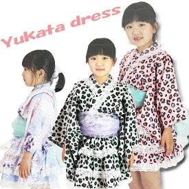 ポッキリ2000円 NEW浴衣ドレス 上着スカートシフォン帯の3点セット