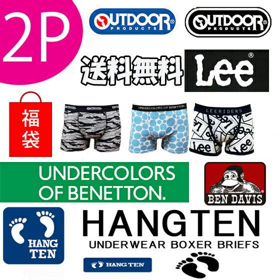 ボクサーパンツ OUTDOOR BENETTON Lee HANGTEN BENDAVIS アウトドア 【選べるブランド2枚組1000円】ボクサーパンツ 男性下着 メンズ セット 彼氏 プレゼント   ボクサーパンツ メンズ