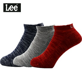 Lee メンズ3Pソックス リー A302 size:25-27 靴下 451 1000円ポッキリ 送料無料