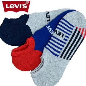Levis リーバイス 3Pメンズソックス フットカバー 靴下 FC切替 size:25-27 167