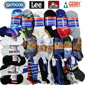 OUTDOOR Lee BENDAVIS GERRY ソックス12足福袋 靴下 メンズソックス ランダム3P×4 リーバイス追加