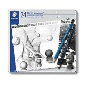 ステッドラー ルモグラフ鉛筆24本セット(100 G24 S) 取り寄せ商品