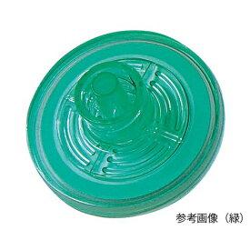 ビー・ブラウンエースクラップ コニカルフィルター415002 (1箱(50個入り))(7-3493-01) 取り寄せ商品