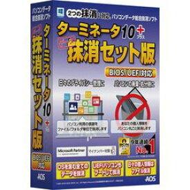 AOSデータ ターミネータ10plus 抹消セット版 BIOS UEFI対応(対応OS:その他)(TMS-92) 目安在庫=○