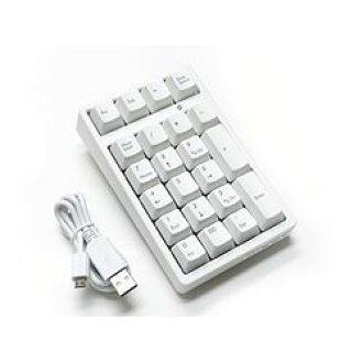 FILCO Majestouch TenKeyPad 2 Professional tea axis mat white (FTKP22M/MW2)  order product