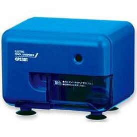 アスカ 電動シャープナー(電動鉛筆削り) ブルー(EPS121B) 目安在庫=△