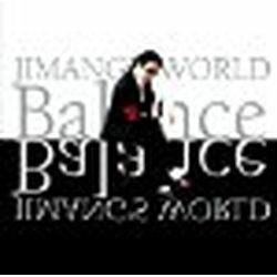 ベルウッドレコード じまんぐの世界−Balance−(対応OS:その他)(BZCS-5012) 取り寄せ商品[メール便対象商品]