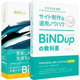 デジタルステージ BiNDup Mac 解説本付き(DSP-09505) 目安在庫=△
