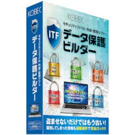 コベック データ保護ビルダー (1年版)(対応OS:その他) 取り寄せ商品