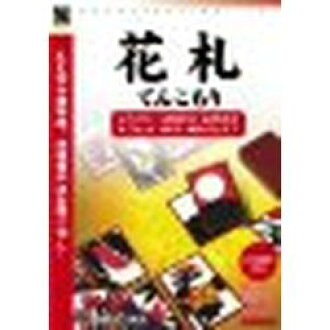 1480 unbalanced explosive series best selection Japanese playing cards てんこもり (correspondence OS:WIN)(WNT-384) order product