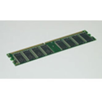Konica Minolta 2,600,789-300 512MB additional memory (for magicolor 5450/7440) order product