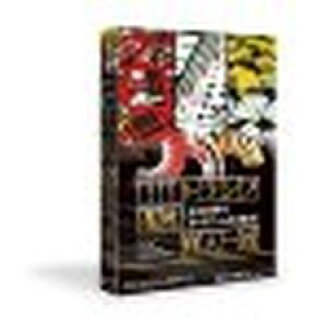 Magnolia IT cards, Japanese playing cards, traditional Japanese playing card (correspondence OS:WIN)(ITTH-01) indication stock =△