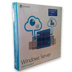 日本マイクロソフト Windows Svr Std 2019 64Bit Japanese DVD 10 Clt 16 Core License(P73-07712) 取り寄せ商品