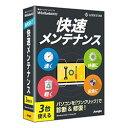 ジャングル WinTurbo NX 2(JP004538) 目安在庫=○