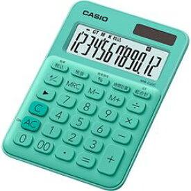 カシオ計算機(CASIO) カシオ 電卓 12桁 (ミントグリーン)CASIO カラフル電卓 ミニジャスト(MWC20CGNN) メーカー在庫品