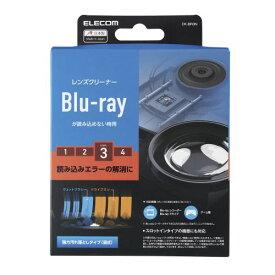 【P5E】エレコム レンズクリーナー Blu-ray 湿式 読込回復(CK-BR3N) メーカー在庫品