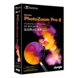 ジャングル PhotoZoom Pro 8(対応OS:WIN&MAC)(JP004706) 目安在庫=△