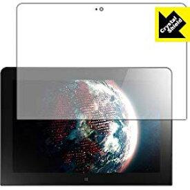 ユニバーサルシステムズ Crystal Shield ThinkPad 10 120PDA60008286 取り寄せ商品