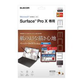 エレコム Surface ProX 保護フィルム ペーパーライク 反射防止 上質紙タイプ(TB-MSPXFLAPL) メーカー在庫品