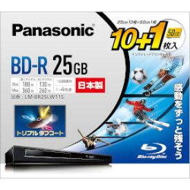 パナソニック 録画用4倍速ブルーレイディスク(追記型)25GB10枚+50GB1枚パック(LM-BR25LW11S) 取り寄せ商品