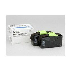 純正品 NEC 交換用インクリボン(黒) PR-D700XX2-02 (PR-D700XX2-02) 目安在庫=△