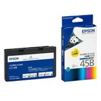 純正的物品EPSON(愛普生)墨盒(大容量)ICCL45B(ICCL45B)大致目標庫存=○