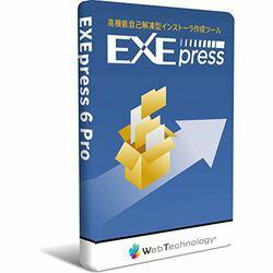 ライフボート EXEpress 6 Pro(対応OS:その他)(WE611) 取り寄せ商品
