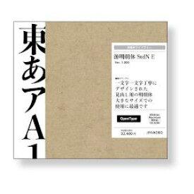字游工房 游明朝体 StdN E(対応OS:WIN&MAC)(YUMIP6E) 取り寄せ商品