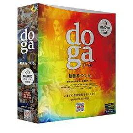 gemsoft DOGA ブルーレイ・DVD作成ソフト付属版(対応OS:その他)(GG-M003) 目安在庫=△