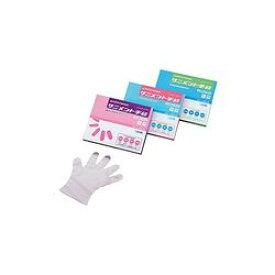 アズワン ラボランサニメント手袋エンボスS11箱(4560111755993) 目安在庫=△