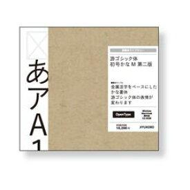 字游工房 游ゴシック体初号かな M 第二版(対応OS:WIN&MAC)(YUGOKM) 取り寄せ商品