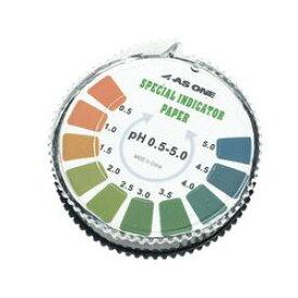 アズワン pH試験紙 ロール (1巻)(pH0.5-5.0) 目安在庫=○