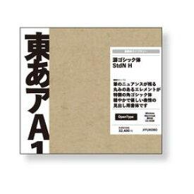 字游工房 游ゴシック体 StdN H(対応OS:WIN&MAC)(YUGOSH) 取り寄せ商品