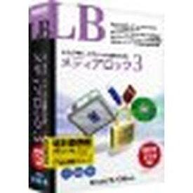 ライフボート LB メディアロック3 特別優待版(対応OS:WIN) 目安在庫=△
