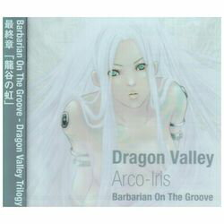 Barbarian On The Groove Dragon Valley-Arco-Iris-<龍谷の虹>(対応OS:その他)(AMX-00411) 取り寄せ商品[メール便対象商品]