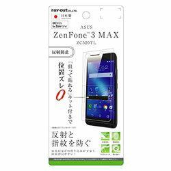 レイ・アウト ASUS ZenFone 3 MAX(ZC520TL) 液晶保護フィルム 指紋 反射防止(RT-RAZ3MF/B1) 目安在庫=○
