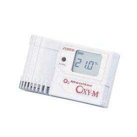 イチネンジコー 高濃度酸素濃度計(オキシーメディ) センサー内蔵型 (1台)(OXY-1-M) 目安在庫=△