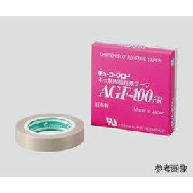 中興化成工業 粘着テープAGF−100 0.13×50(4582221600062) 目安在庫=○