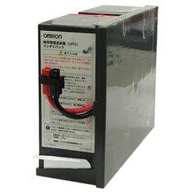 オムロン ソーシアルソリューションズ BXB75S BX75SW / BY75SW用交換バッテリ 取り寄せ商品