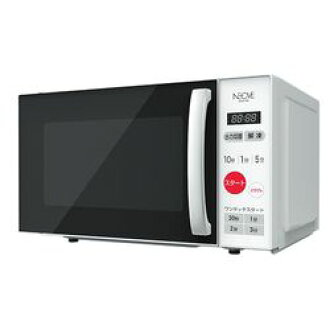 It is pursuit NEOVE microcomputer microwave oven 20L white (NGM720B) order product in KN Chiyoda simplicity