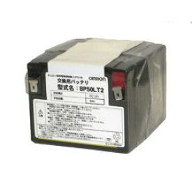 オムロン ソーシアルソリューションズ BP50LT2 交換用バッテリパック(BZ35LT2/50LT2用) 目安在庫=△