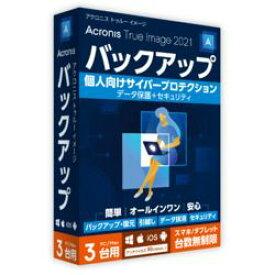 Acronis Acronis True Image 2021 3 Computers(対応OS:その他)(TI34B2JPS) 目安在庫=○