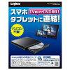 로지텍(에레콤) 스마트폰・타블렛용 DVD 재생 드라이브/Android 대응/USB2. 0/블랙(LDR-PMH8U2PBK) 메이커 재고품