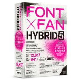 フォント・アライアンス・ネットワーク FONT x FAN HYBRID 5(対応OS:WIN&MAC)(FF09R1) 目安在庫=○