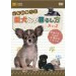 竹緒 犬を飼おう!愛犬との暮らし方 AtoZ(対応OS:その他)(TSA13) 取り寄せ商品